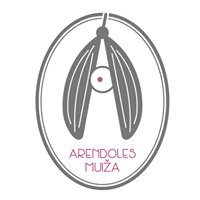 Arendole manor, Arendoles muiža, поместие Арендоль