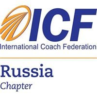 ICF Россия   www.icfrussia.ru