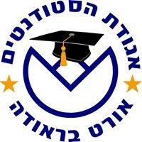 אגודת הסטודנטים אורט בראודה