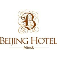 Beijing Hotel Minsk /  Гостиница «Пекин» Минск