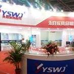 Yongsheng Furniture Fittings Factory