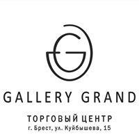 ТЦ Gallery Grand