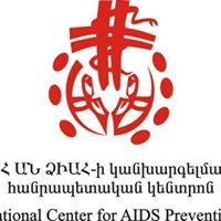 ՀՀ ԱՆ ՁԻԱՀ-ի կանխարգելման հանրապետական կենտրոն/ National AIDS Center of RA