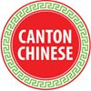 Canton Chinese Restaurant, Radisson Blu Resort Sharjah