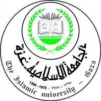 الجامعة الإسلامية غزة Islamic University Gaza
