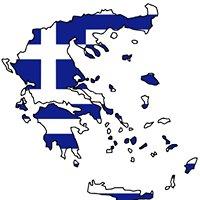 La Grèce au Luxembourg