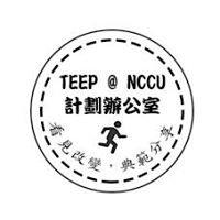 On-Site Experience of TEEP  在地蹲點,跨國連線 - 發掘『偏鄉教育創新』亮點