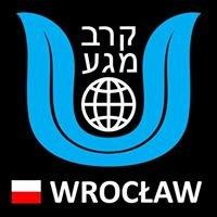 United Krav Maga Wrocław