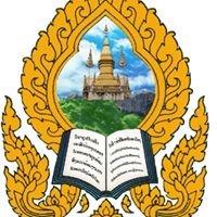 Luang Prabang Teacher Training College