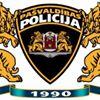 Rīgas pašvaldības policijas MTB komanda thumb