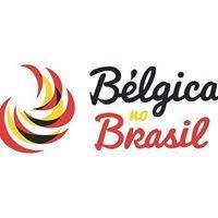 Consulado Geral da Bélgica em São Paulo
