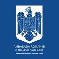 Ambasada României în Republica Arabă Egipt