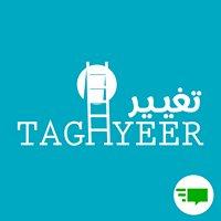 تغيير Taghyeer