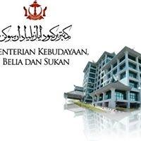 Kementerian Kebudayaan, Belia dan Sukan, Brunei Darussalam