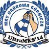 Ultra MKS'14