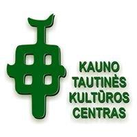 Kauno Tautinės Kultūros Centras