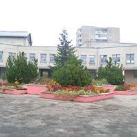 Ateities Vidurine Mokykla