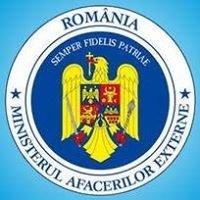 Consulatul General al României la Salonic