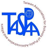 台灣公共行政與公共事務系所聯合會
