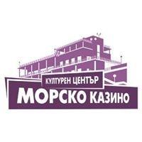 Културен център Морско казино