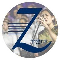 HaZamir: The International Jewish Teen Choir