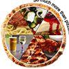 Malek's Pizza Palace