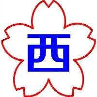 Asociación Japonesa Seibu 西部