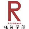 College of Economics, Ritsumeikan University