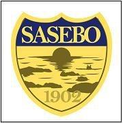 Sasebo City Hall