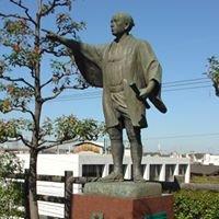 Kashiwara City