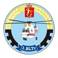 1. Baza Lotnictwa Transportowego / 1st Airlift Base