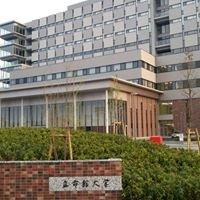 立命館大学茨木キャンパス
