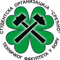 Studentska organizacija Srecno Tehnickog fakulteta u Boru
