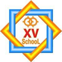 Дархан -Уул аймаг 15 дугаар сургууль