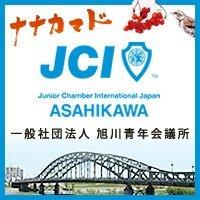 Asahikawa JC