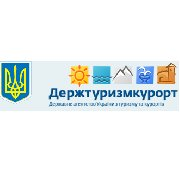 Державне агентство України з туризму та курортів