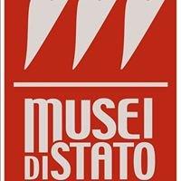 Istituti Culturali Musei di Stato di San Marino