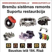 Autoserviss DST PRO