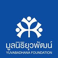 มูลนิธิยุวพัฒน์ (Yuvabadhana Foundation)