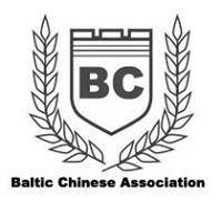 波罗的海华人联合会 Baltic Chinese Association