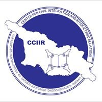 Center for Civil Integration and Inter-Ethnic Relations - CCIIR
