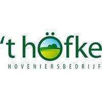 Hoveniersbedrijf 't Hofke