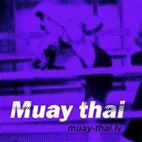 Клуб тайского бокса в Риге muay-thai.lv