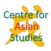 Azijos Studijų Centras