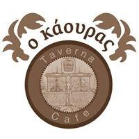 Taverna - Cafe ''O Kaouras''
