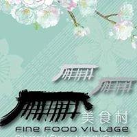 Fine Food Village