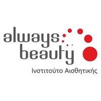 Always Beauty - ινστιτούτο αισθητικής Αγγελική Πλατίτσα