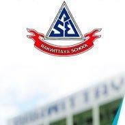 โรงเรียนรักษ์วิทยา  Rakwittaya School