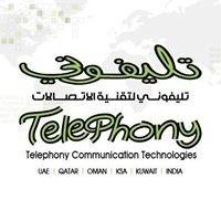 Telephony Group of Companies
