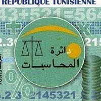 أخبار محكمة المحاسبات Actualités de la Cour des Comptes